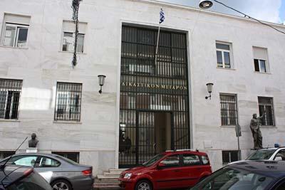 Landgericht Amaliada