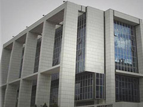 Oberlandesgericht Athen