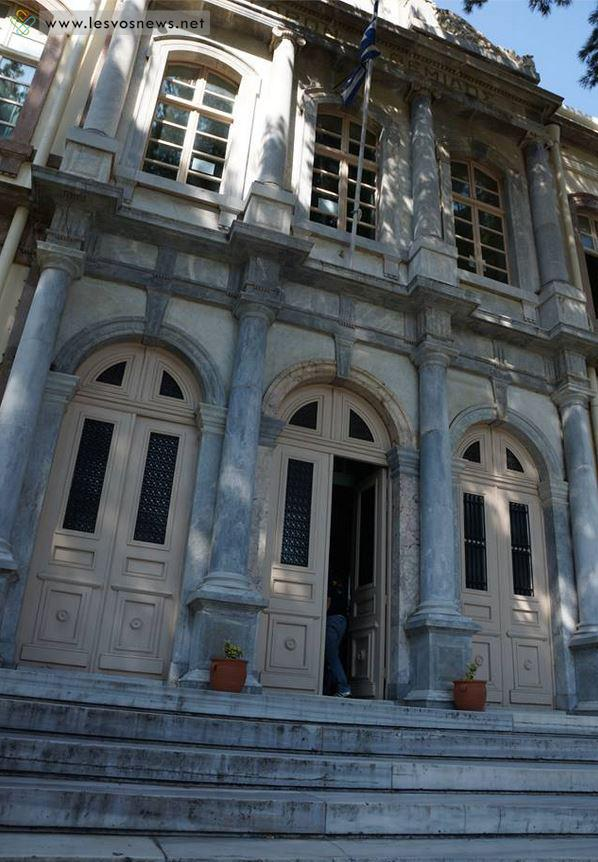 Oberlandesgericht West - Ägäis - Mitilini
