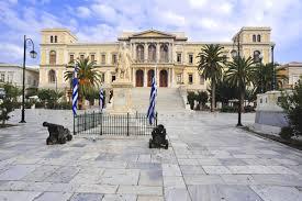 Oberlandesgericht Ägäis - Siros