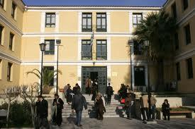 Landgericht Athen
