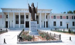 Landgericht Korinthos
