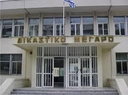 Landgericht Xanthi