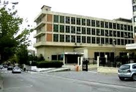 Oberlandesgericht West - Makedonien - Kozani