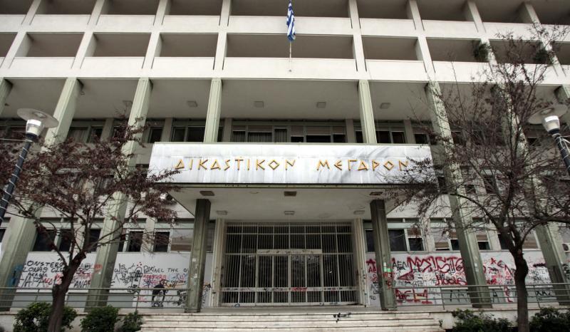 Landgericht Larissa