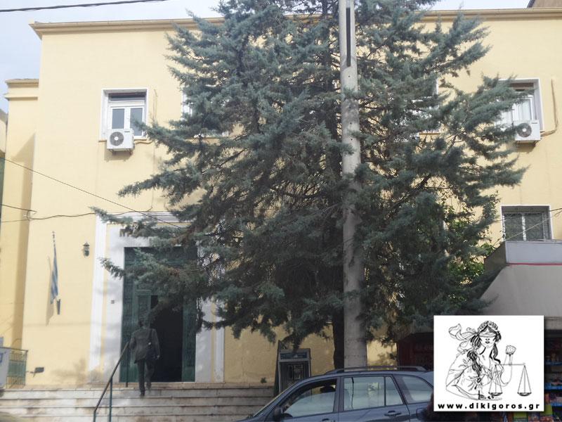 Landgericht Giannitsa
