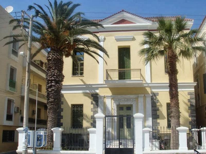 Landgericht Samos