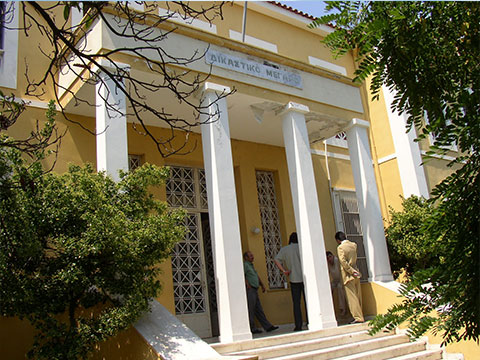 Landgericht Alexandroupoli