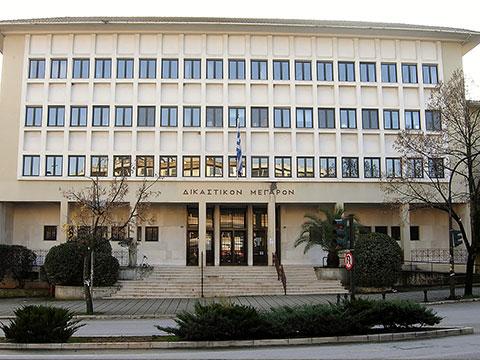 Oberlandesgericht Ioannina