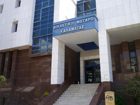 Oberlandesgericht Kalamata