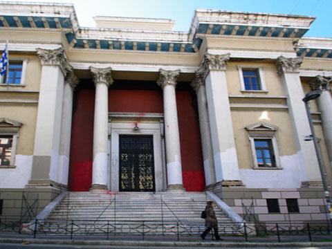 Oberlandesgericht Patra