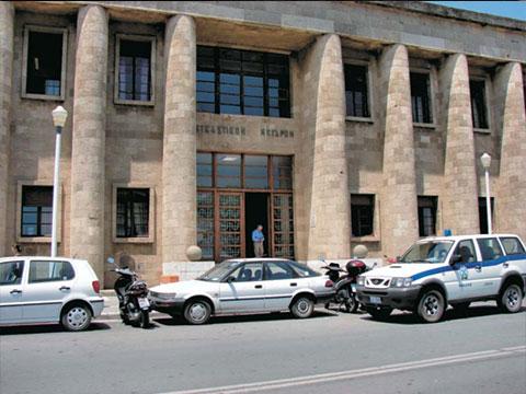 Oberlandesgericht Dodekanissa - Rhodos