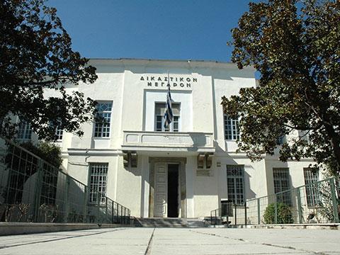 Landgericht Volos