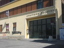 Dikastiria Kastorias